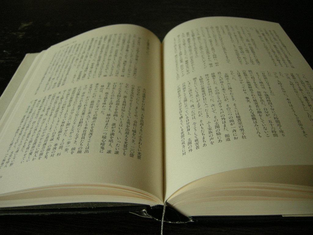 DSCN6064.jpg