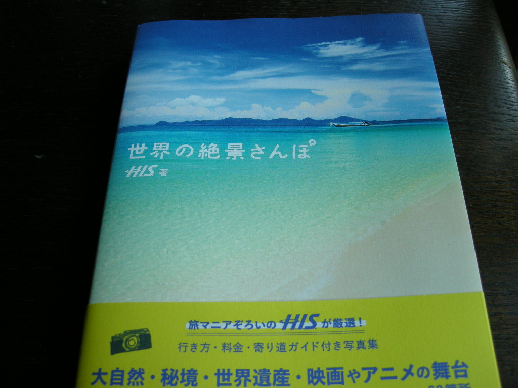 DSCN6087.jpg