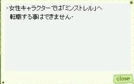 screenRJC2014ワールド001