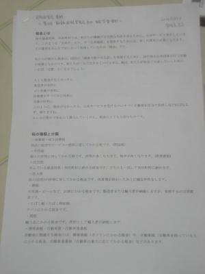 DSC04831_.jpg