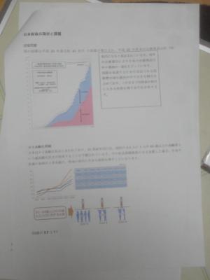 DSC04833_.jpg