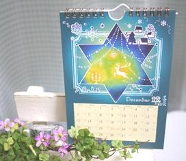イツツノモリ‐nacoさんカレンダー(購入)140818