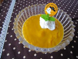 かぼちゃのムース2