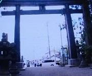 北口本宮冨士浅間神社1