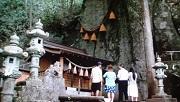 石割神社6