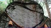 石割神社8
