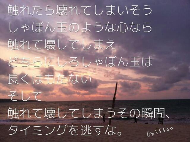 20140821162653b33.jpg