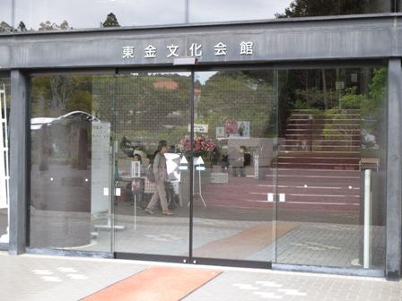 東金文化会館・鈴木直美先生2014年4月コンサート