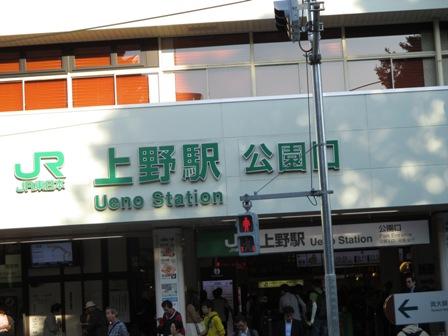 2014年HIROSHIコンサート・上野駅