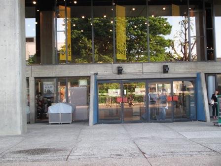 2014年・HIROSHIコンサート・東京文化会館・入り口