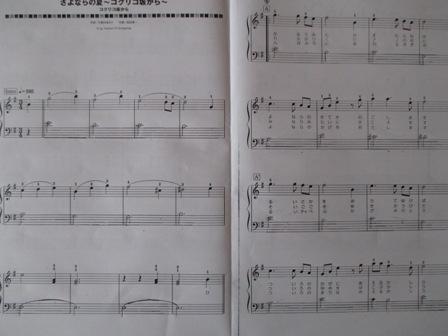 コクリコ坂・左手簡単バージョン楽譜