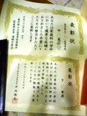 0305sotugyo04.jpg
