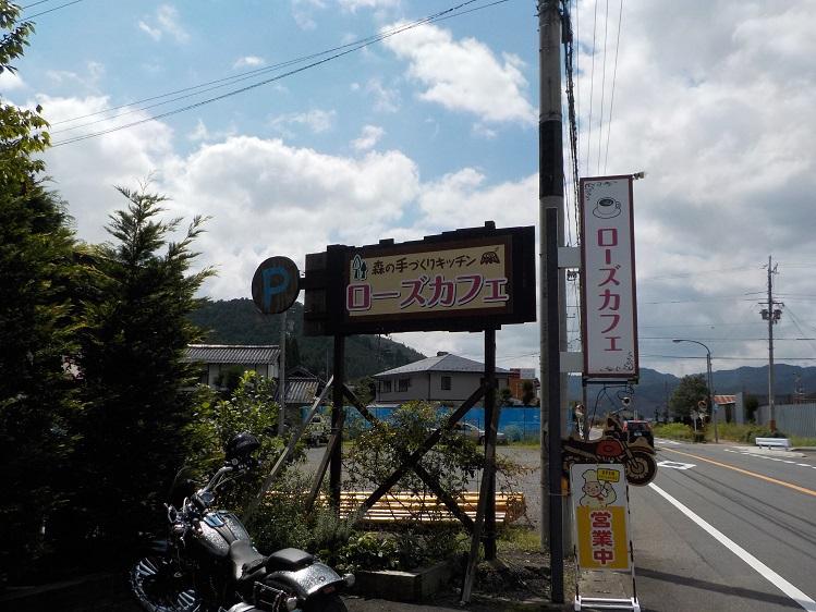 DSCN0089aa.jpg