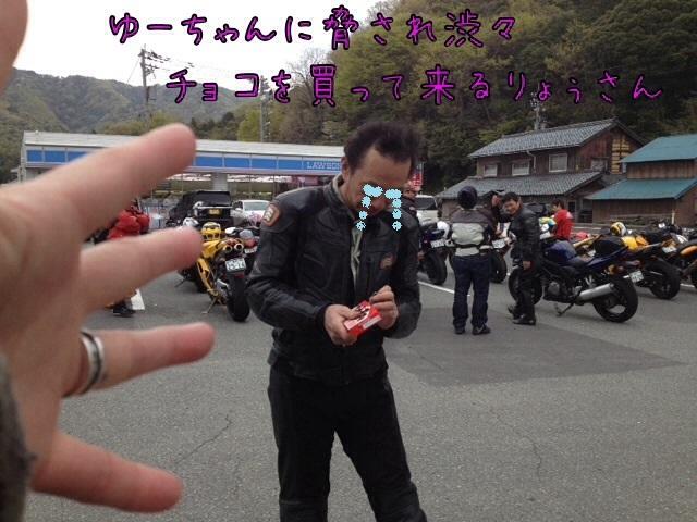 IMG_0658aaaaa.jpg