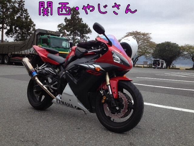IMG_4099qqq.jpg