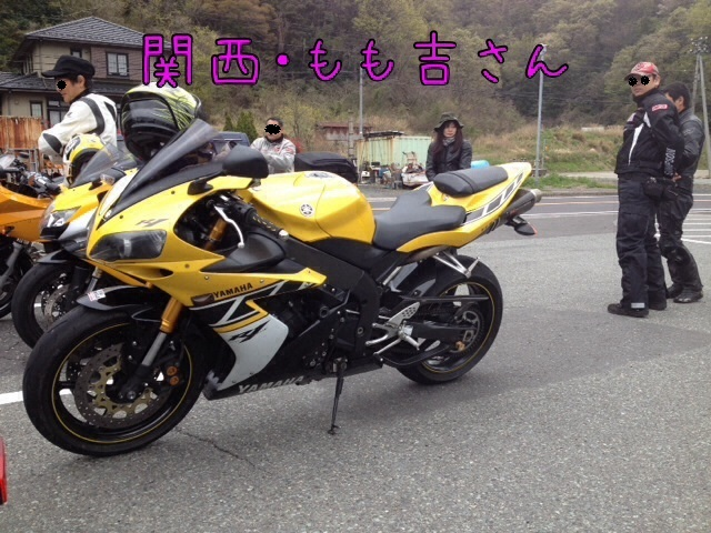 IMG_4687qqq.jpg