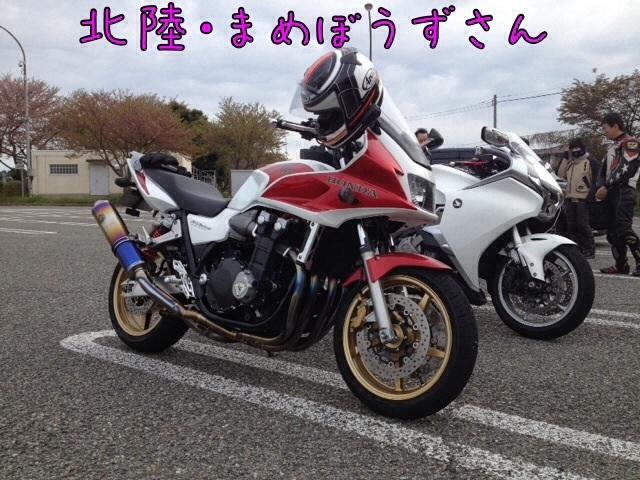 IMG_4851qqq.jpg