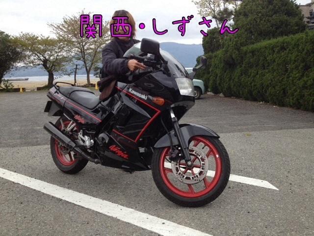 IMG_5954qqq.jpg