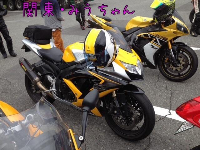 IMG_7752qqq.jpg