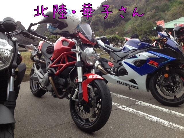 IMG_7839aaaaa.jpg