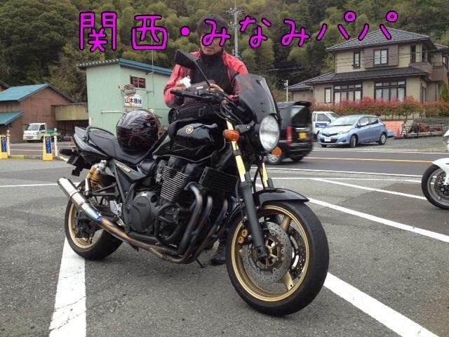 IMG_8547bbb.jpg
