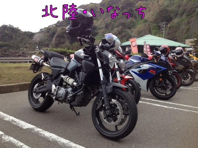 IMG_8898aaaaa.jpg
