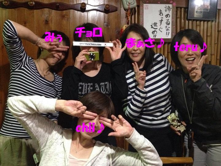 IMG_9879aa.jpg