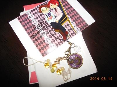 2014 野木さんからのプレゼント