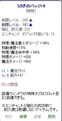 2014_03_17_20_44_43_000.jpg