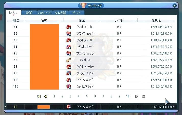 2014_04_04_16_16_39_000.jpg