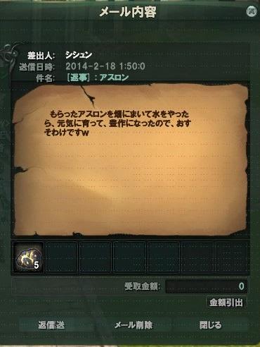 Capture0919 (2)