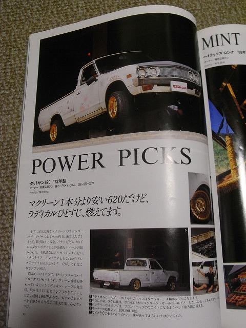 620-sample4.jpg