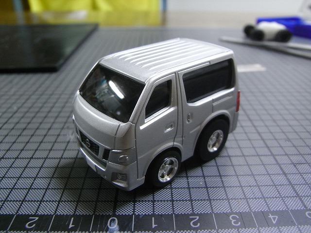 NV350-custom1.jpg