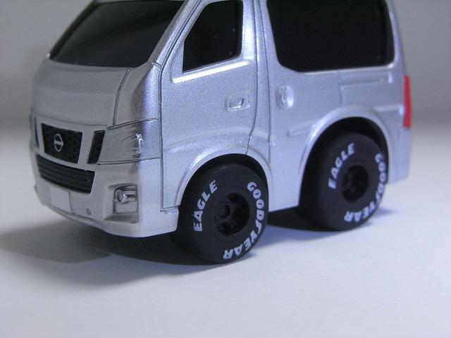 NV350-motor1012.jpg