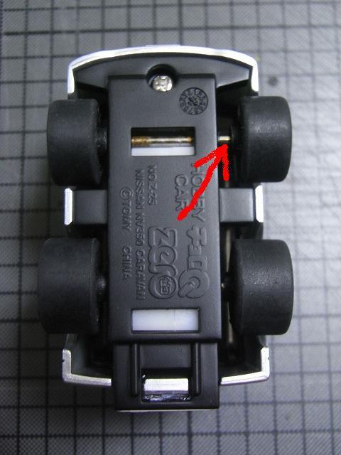 NV350-motor6.jpg
