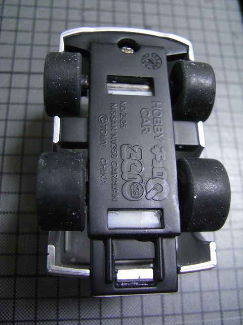 NV350-motor8.jpg