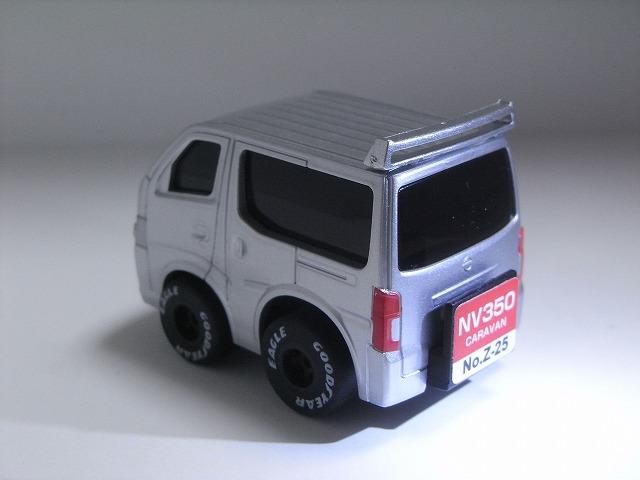 NV350-sport13.jpg