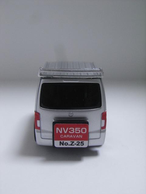 NV350-sport3.jpg