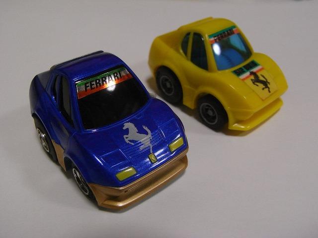 choroQ-Ferrari1.jpg