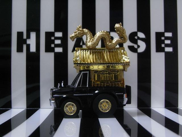 choroQ-hearse14.jpg