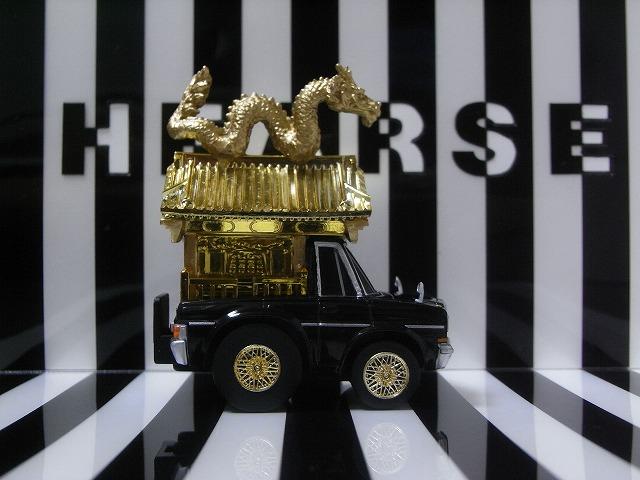 choroQ-hearse16.jpg