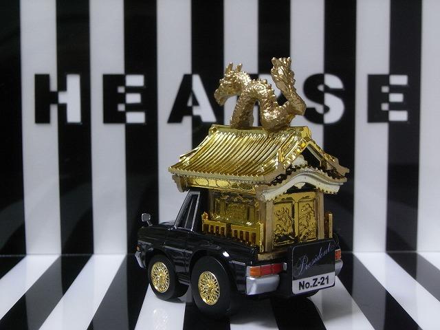 choroQ-hearse31.jpg