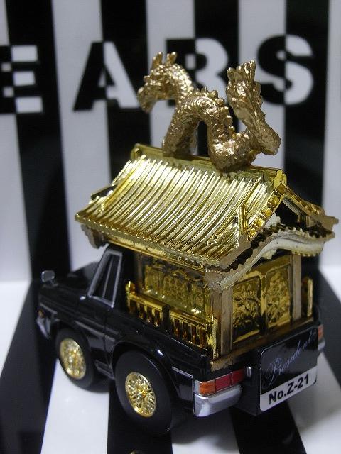 choroQ-hearse32.jpg