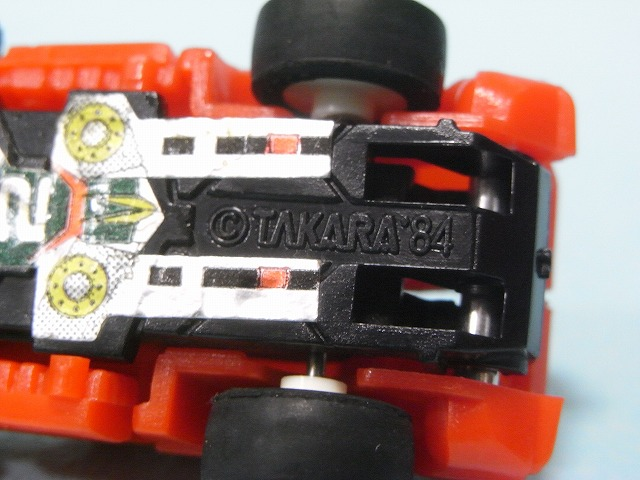 takara-roboQ15.jpg