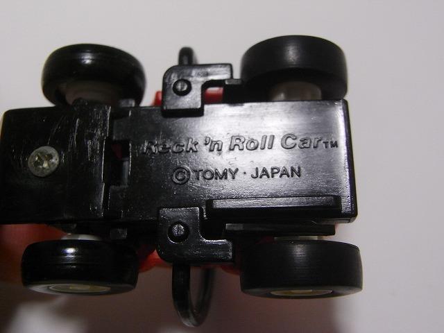 tomy-bajabug6.jpg