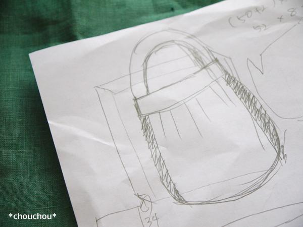 タックbag デザイン