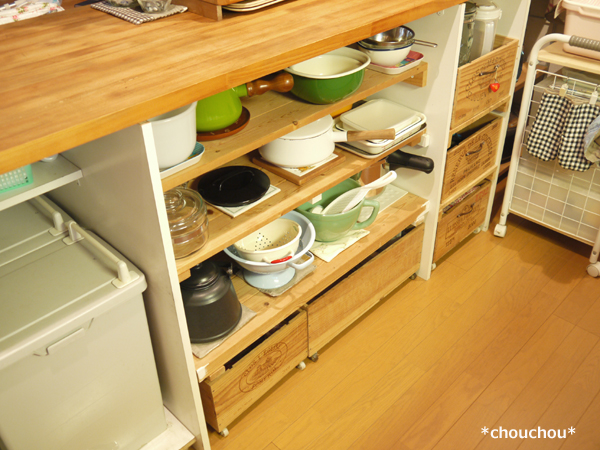 キッチンカウンター 棚