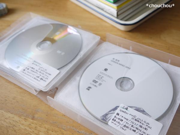 DVD整理 タックシール