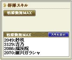 20140805234806fb8.jpg