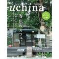 uchina6.jpg